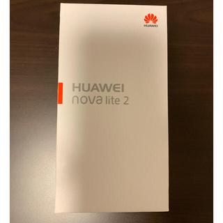 ファーウェイ(HUAWEI)のHUAWEI nova lite2 新品(スマートフォン本体)