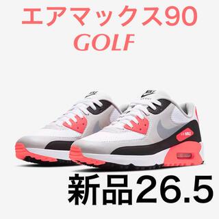 ナイキ(NIKE)の【新品】NIKE エアマックス90 GOLF(シューズ)
