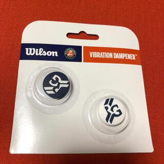 ウィルソン(wilson)の【Wilson】振動止め(その他)
