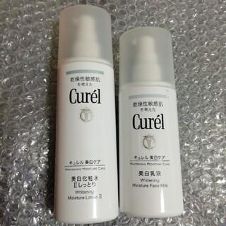 Curel - キュレル 美白化粧水&乳液