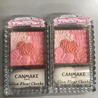 CANMAKE - キャンメイク グロウフルールチークス No.05 ウェディングフルール 2個