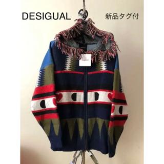 デシグアル(DESIGUAL)の新作♪新品未着用☆DESIGUAL デシグアル ニットジャケット ポンチョ(ポンチョ)