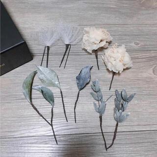 ドライフラワー 花飾り ヘアアクセ(ヘアアクセサリー)