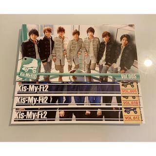 キスマイフットツー(Kis-My-Ft2)のキスマイ ファンクラブ会報 5.9.10.12(アイドルグッズ)