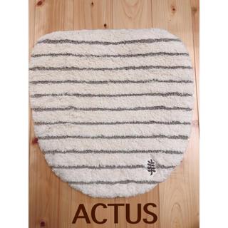 アクタス(ACTUS)の新品未使用♪ ACTUS洗浄暖房用便座カバー(その他)