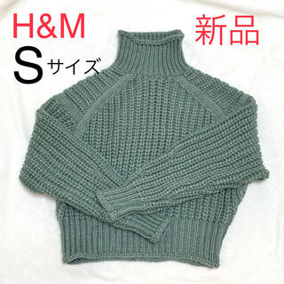 エイチアンドエム(H&M)のH&M  新品 チャンキーニット カーキグリーン 人気 完売商品(ニット/セーター)
