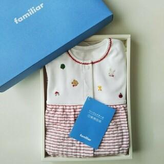 familiar - 【新品】ファミリア 現行品 ツーウェイオール ロンパース 50 - 60  出産