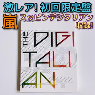 嵐 - 嵐 LIVE 2014 THE DIGITALIAN 初回限定盤 ブルーレイ