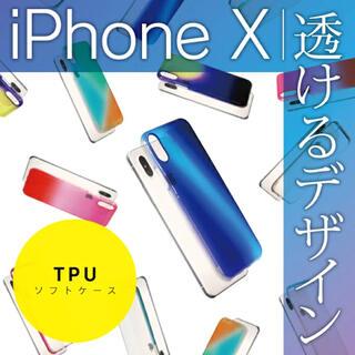 iPhoneX iPhonexs ケース ソフトケース 日本製 ニデック 染め(スマートフォン本体)