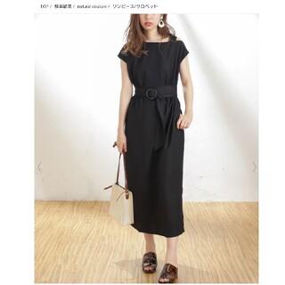 ナチュラルクチュール(natural couture)のnatural couture ワンショル 黒ワンピース(ひざ丈ワンピース)