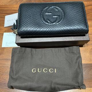 Gucci - GUCCI パイソン長財布