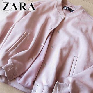 ザラ(ZARA)の美品 (EUR)XS ザラ ZARA スエード調ジャケット ピンク(ブルゾン)