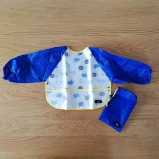 BREEZE - 子ども用 袖付きエプロン