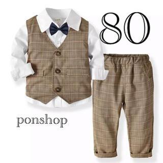 男の子 フォーマルスーツ 80(セレモニードレス/スーツ)