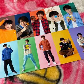 セクシー ゾーン(Sexy Zone)の2020年12月号 Myojo 厚紙カード SexyZone 中島健人 松島聡(アイドルグッズ)
