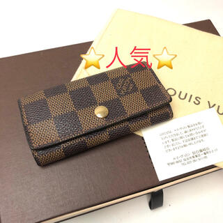 LOUIS VUITTON - 正規品 ルイヴィトン ダミエ 人気 キーケース 4連