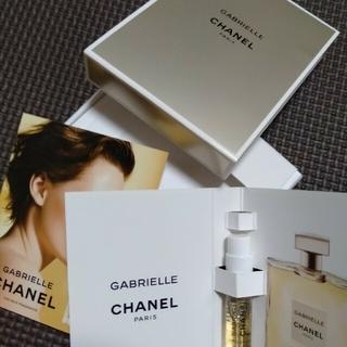 CHANEL - 【54】シャネル香水サンプル