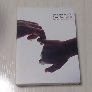 ap bank fes'11 Fund for Japan(音楽フェス)