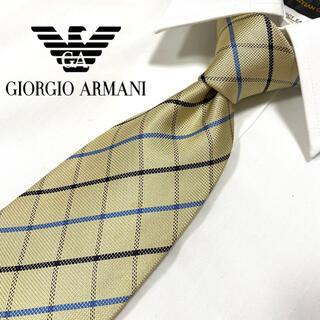 Giorgio Armani - 【高級ブランド】GIORGIO ARMANI ジョルジオアルマーニ ネクタイ