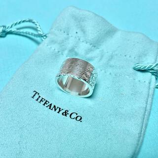 ティファニー(Tiffany & Co.)のTiffany ティファニー ノーツリング 10号 シルバー 925(リング(指輪))