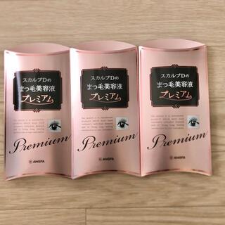 スカルプディー(スカルプD)のスカルプD まつげ美容液プレミアム 3個セット(まつ毛美容液)