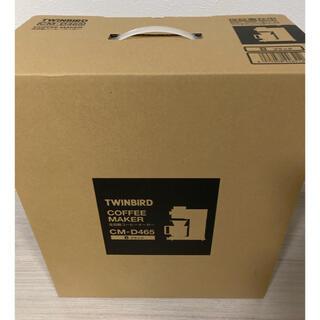 ツインバード(TWINBIRD)のTWINBIRD 全自動コーヒーメーカーCM-D465 B 新品未使用(コーヒーメーカー)