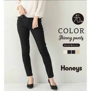 ハニーズ(HONEYS)の★ Honeys カラースキニーパンツ★黒LLサイズ(スキニーパンツ)
