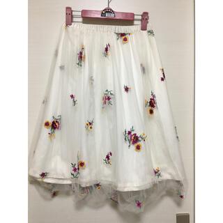 セシルマクビー(CECIL McBEE)の花柄 チュールスカート ホワイト 刺繍 セシルマクビー dazzlin (ロングスカート)
