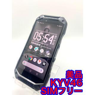 『美品』タフネススマホ KYV46 SIMフリー ブラック 30(スマートフォン本体)