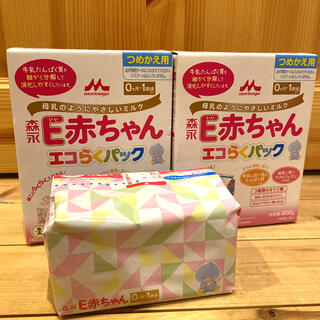 森永乳業 粉ミルク E赤ちゃん エコらくパック つめかえ用