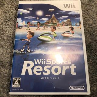 ウィー(Wii)のWii sports Resort will ソフト(家庭用ゲームソフト)