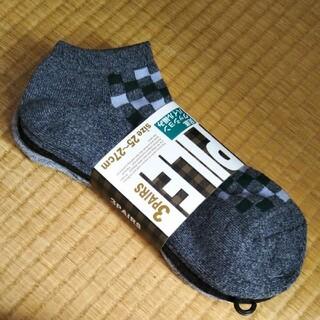 紳士靴下3足組(ソックス)