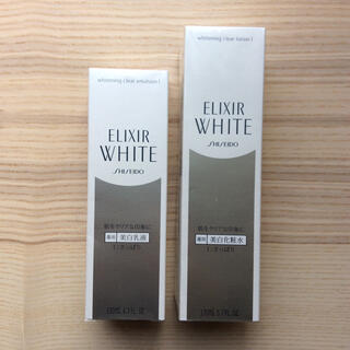 ELIXIR - 最終値下げ 新品2個 美白 エリクシールホワイト クリアローション