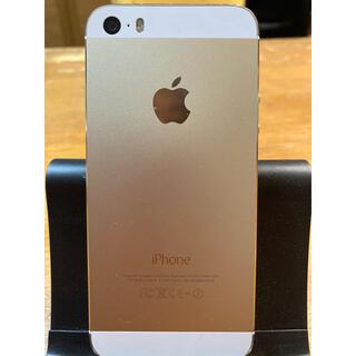 アイフォーン(iPhone)のiPhone5s 64GB gold SoftBank(スマートフォン本体)