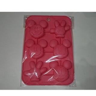 ディズニー(Disney)のダイソー ディズニー シリコン型 2個 ミッキー モンスターズインク 未使用(調理道具/製菓道具)