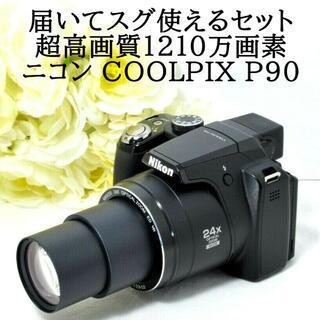 ニコン(Nikon)の★届いてスグ使えるセット★Nikon ニコン COOLPIX P90(コンパクトデジタルカメラ)