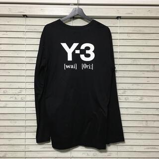 Y-3 - Y-3 長袖カットソー