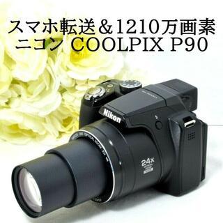 ニコン(Nikon)の★スマホ転送&超望遠624mm★Nikon ニコン COOLPIX P90(コンパクトデジタルカメラ)