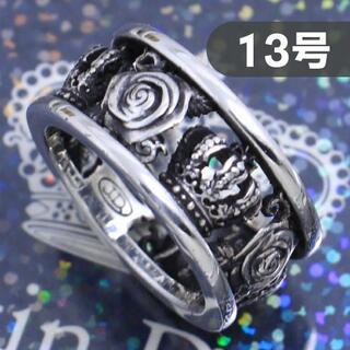 ジャスティンデイビス(Justin Davis)のジャスティンデイビス 13号 マイラブリング 定番 人気 ブラック(リング(指輪))