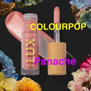 カラーポップ(colourpop)の新品 COLOURPOP リップオイル Panache(リップグロス)