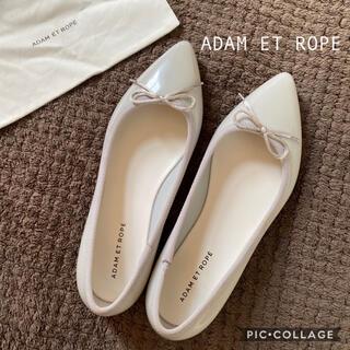 アダムエロぺ(Adam et Rope')のアダムエロペ ADAM ET ROPE フラットシューズ(ハイヒール/パンプス)