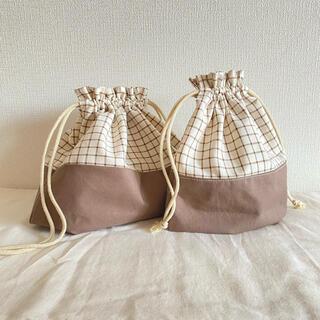 お弁当袋とコップ袋(外出用品)