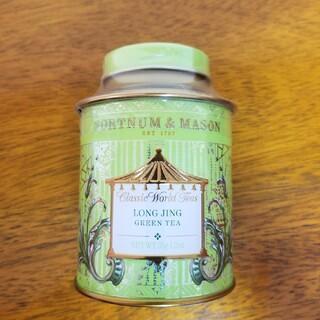 ロンジン グリーンティー 緑茶 フォートナム&メイソン(茶)