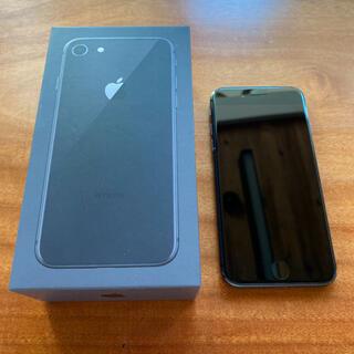 アイフォーン(iPhone)のiPhone 8 Space Gray 64 GB SIMフリー(スマートフォン本体)