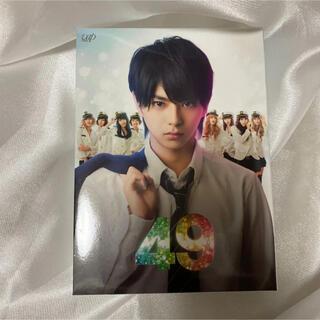 セクシー ゾーン(Sexy Zone)の49 DVD-BOX 豪華版〈初回限定生産・5枚組〉(TVドラマ)