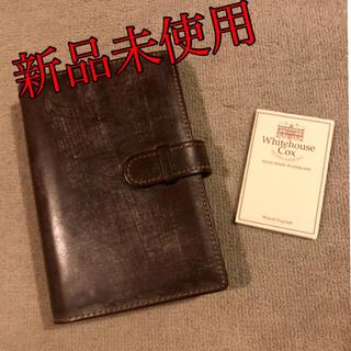 ホワイトハウスコックス(WHITEHOUSE COX)の【新品未使用】ホワイトハウスコックスの手帳(手帳)