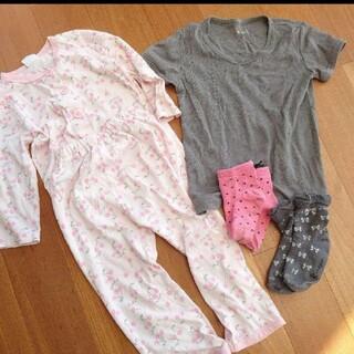 女の子 パジャマ&ソックス kumikyoku(パジャマ)