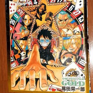 非売品 ジャンプ・コミックス JC ONE PIECE  FILM GOLD (少年漫画)