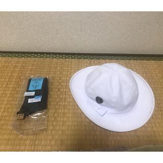 大阪教育大学附属天王寺小学校 制帽 靴下(その他)