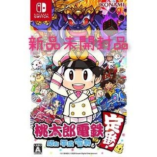 ニンテンドースイッチ(Nintendo Switch)の桃太郎電鉄 ~昭和 平成 令和も定番!~ スイッチソフト(家庭用ゲームソフト)